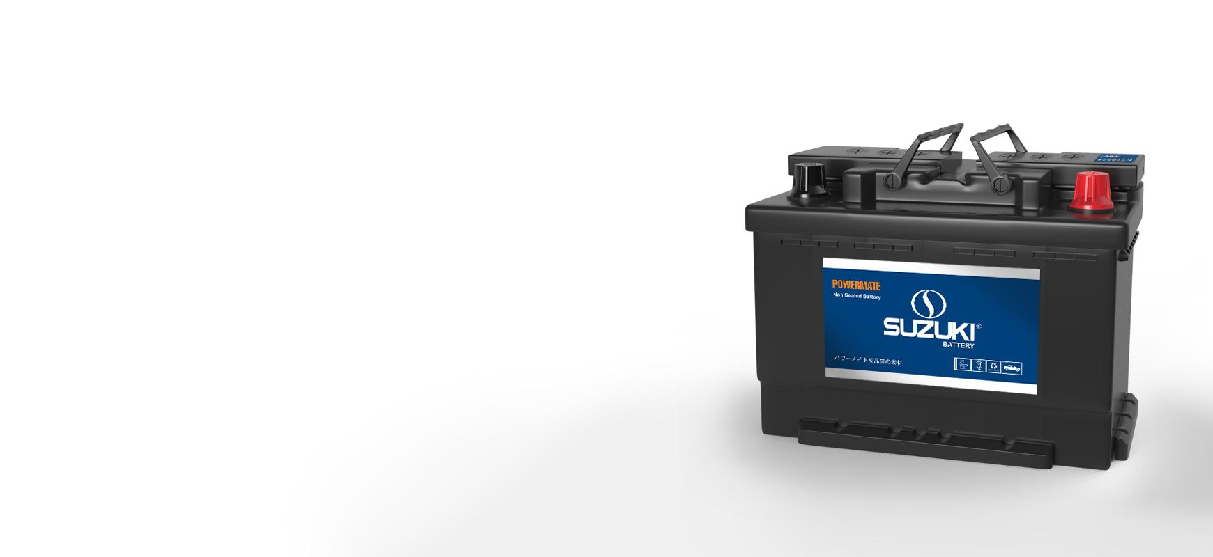 Suzuki Powermate starter battery
