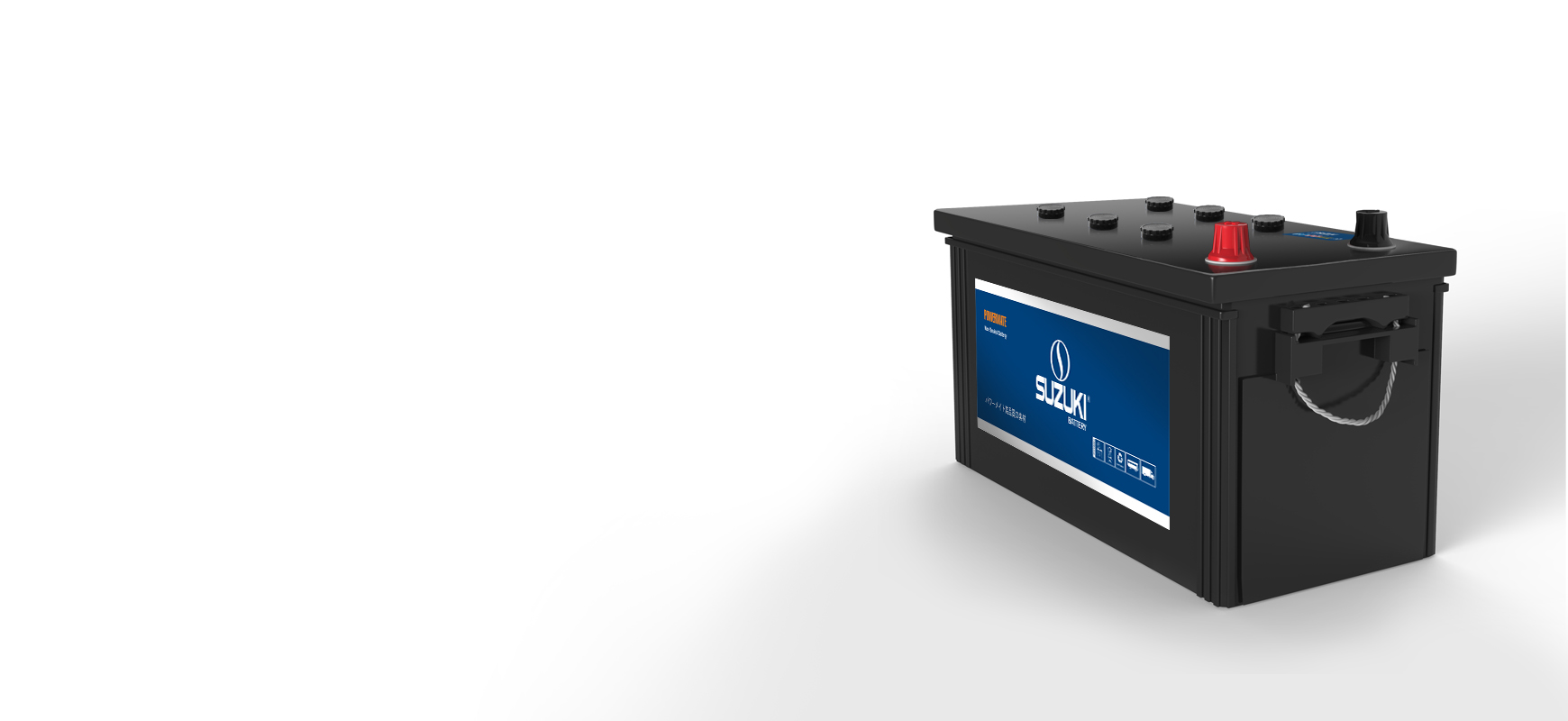 Suzuki Commercial (truck) starter battery Powermate series